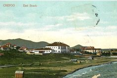 Postcard, circa 1880, shows the Family Hotel. Picture: courtesy of Lin Weibin. http://m.scmp.com/magazines/post-magazine/long-reads/article/2084999/life-chinese-treaty-port-eurasian-traces-great