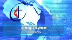 Эдуард Гильмияров_Не проиграть войну_07.01.2018