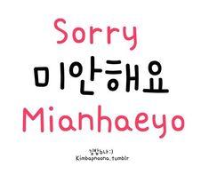 Korean language.