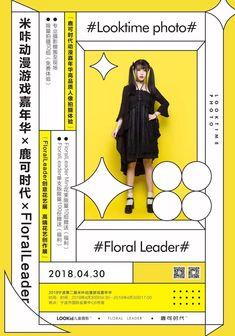 Website Design Layout, Layout Design, Web Design, Design Ideas, Poster Layout, Print Layout, Japanese Graphic Design, Album Design, Layout Inspiration