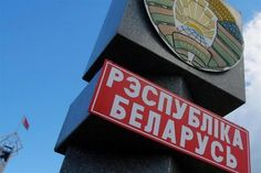 #world #news  Belarus launches criminal proceedings against 10 citizens for fighting on both sides in eastern…  #freeSuschenko #FreeUkraine