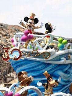 From Tokyo Disney Resort Fan☆