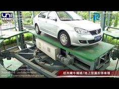UNICRANE Demonstration System for Ground Type Automated Circular Car Parking Lot - YouTube