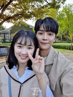 """[Photos] New Behind the Scenes Images Added for the Korean Drama """"Extraordinary You"""" @ HanCinema :: The Korean Movie and Drama Database Korean Drama Romance, O Drama, Korean Drama Movies, Drama Film, Korean Dramas, Korean Actresses, Korean Actors, Actors & Actresses, Kpop Couples"""