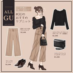 Aesthetic Drawings, Matching Costumes, Mode Chic, Types Of Dresses, Korean Fashion, What To Wear, Ootd, Casual, Clothes
