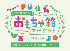 minneのおもちゃ箱マーケット at CLASKA Web Design, Web Banner Design, Japan Design, Logo Design, Layout, Banner Sample, Logos Retro, Japan Logo, Ecommerce