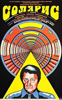 Solaris (1972 film) - Wikipedia, the free encyclopedia  Mentioned in Criminal Minds