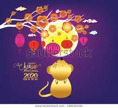 2020中国新年鼠贺卡与盛开的花朵和亚洲云 / 2020 Chinese New Year Rat Greeting Stock Vector (Royalty Free) 1405325342