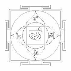 "Mandalas Para Pintar: mandala ""Muladhara"" chacra 1"
