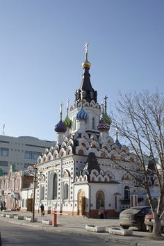 Saratov. Russia where my grandmother's family came from.