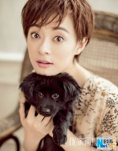 Actress Sun Li covers fashion magazine with dogs | China Entertainment News