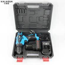Sale KALAIDUN Electric Drill Mobile Power Tools Electric Screwdriver Lithium Battery Cordless Impact Drill With Extra Toolbox Percussion, Cordless Impact Drill, Electric Screwdriver, Dewalt Tools, Wrench Tool, Portable Battery, Wood Tools, Car Cleaning, Crates