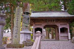 Shosan-ji Temple 318 Jichu Shimobun Kamiyama-cho Tokushima | 下分字中318 #Japan
