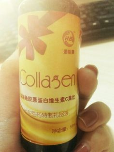Molecular weight:500-3000Da Raw materials:deep-sea cod fish skin Pure collagen
