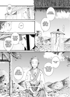 Chang Ge Xing vol.5 ch.26 - Stream 1 Edition 1 Page All - MangaPark - Read Online For Free
