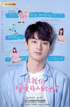 ▷ Drama Chino de Comedia Romántica / Put Your Head on My Shoulder O Drama, Drama Fever, Handsome Actors, Handsome Boys, Asian Actors, Korean Actors, Korean Dramas, Love 020, Chines Drama
