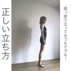 ダイエッター必見!「@luana_5_diet」さんがとにかくスゴイ - LOCARI(ロカリ)