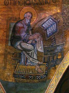 Мозаика юго-восточного паруса центрального купола. Евангелист Иоанн. Текст Евангелия гласит: В начале было Слово, и Слово было Бог.
