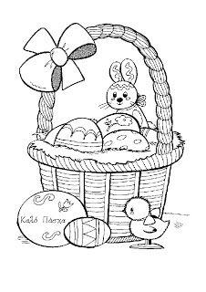 Greek4Kids: More Easter activities