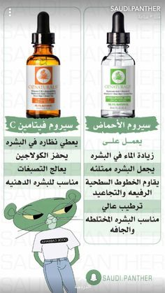 Beauty Care, Beauty Skin, Hair Beauty, Best Acne Products, Girl Hiding Face, Radiant Skin, Diy Skin Care, Skin Tips, Skin Makeup