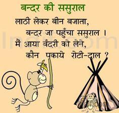 Hindi Rhyme - Bandar Ki Sasural