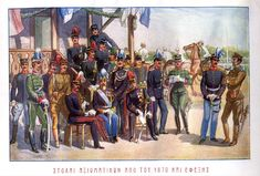 Greek Army officers, 1870-1910 - Greek Army uniforms - Wikipedia Hellenic Army, Army Uniform, Military Uniforms, Greek History, Military History, Winter Time, Armed Forces, 17th Century, Arms