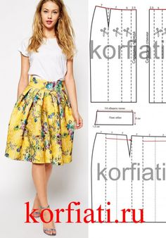 Pattern skirt with a wide belt