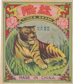 Tiger firecracker pack label by Mr Brick Label