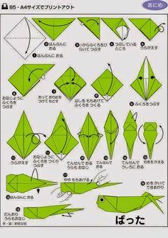 Locust Origami
