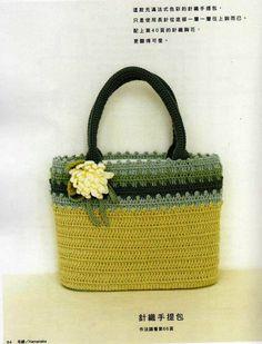 Artesanato diversão e prazer: bolsas feitas em croche com receita e grafico