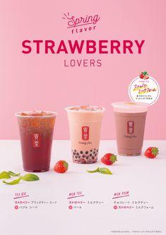 Food Design of XiaoTieJun Project. Food Graphic Design, Food Poster Design, Food Design, Bubble Tea Menu, Drink Menu Design, Drink Photo, Coffee Poster, Coffee Photography, Milk Tea