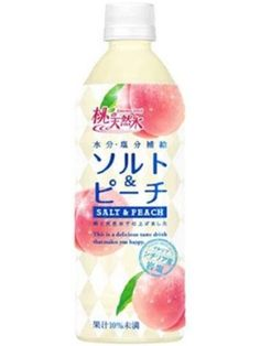 ほんのり塩味の「桃の天然水」 Beverage Packaging, Food Packaging, Packaging Design, Beverages, Drinks, Bottle Design, Japanese Food, Drink Bottles, Spices