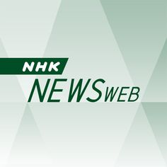 フィギュアNHK杯 けがの羽生ら最終調整 NHKニュース