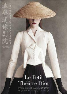 """""""Le Petit Theatre Dior"""""""