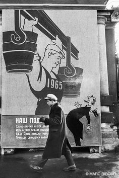 Moscow, 1961. by Marc Riboud