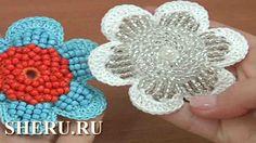 Вязание крючком цветка с бисером, видео 163