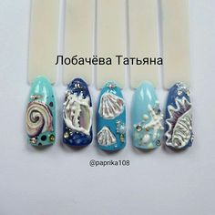 @pelikh_ Лобачева Татьяна 3d Nail Art, Nail Ink, Cute Nail Art, Cute Nails, Animal Nail Designs, Red Nail Designs, Jasmine Nails, Sea Nails, Nailart