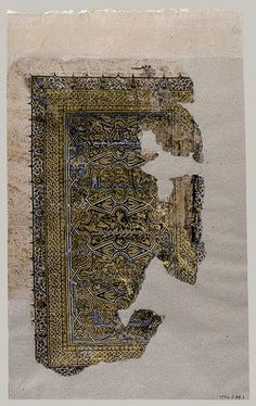 Leaf from a Qur'an manuscript, dated 1137  Iran  Ink, gold, and colors on paper    10 1/8 x 7 1/2 in. (25.7 x 19 cm)  Purchase, Friends of Islamic Arts Gifts, 1996 (1996.238.1)  Purchase, Louis E. and Theresa S. Seley Purchase Fund for Islamic Art and Rogers Fund, 1996 (1996.294.1)