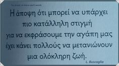 L. Buscaglia Leo Buscaglia, Greek Quotes, Best Quotes, Brain, Thoughts, Feelings, Math, Words, The Brain
