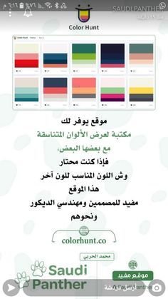Iphone Photo Editor App, Pc Photo, Study Apps, Life Skills Activities, Vie Motivation, Iphone App Layout, Learning Websites, English Language Learning, Editing Apps