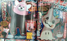 Oh my GOD, these two new Pokemon