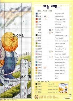Мобильный LiveInternet Spring SP-B 21 (вышивание крестом, схема)   чирикало - Дневник чирикало  