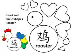 So cool to color, print out, and cut. Charming little rooster Crafts for Year of the Rooster: Printable Chinese New Year Projects