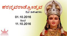 Pure devotion, navaratri dhinostava, for more details download PurePrayerApp