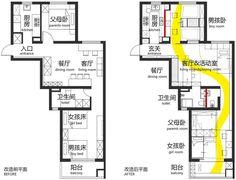 18 坪住七人!上海「東方明珠」溫馨親子宅 - DECOmyplace