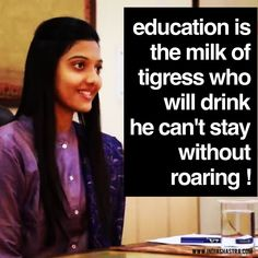 Srishti Jayant Deshmukh is the topper among women and overall fifth-ranked in the civil services final examination of Deshmukh, daughter of an enginee. Gernal Knowledge, General Knowledge Facts, Knowledge Quotes, Study Motivation Quotes, Self Motivation, True Feelings Quotes, Reality Quotes, Inspirational Quotes About Success, Motivational Quotes