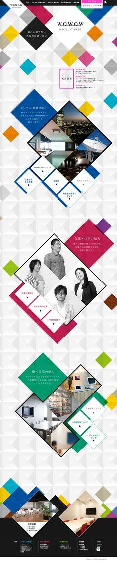wowow-saiyo Grid Design, Shape Design, Graphic Design, Art Wall Kids, Art For Kids, Wall Art, Web Layout, Layout Design, Website Layout