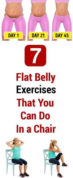 7 Flat Belly Exercises That You Can Do In a Chair (these pics look like a pregnant woman) Sport Fitness, Fitness Diet, Health Fitness, Flat Belly Workout, Keep Fit, Loose Weight, Get In Shape, Excercise, Weight Loss
