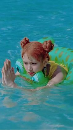 In case your having a bad day Let's enjoy the summer minna-san 💖💯 Kpop Girl Groups, Korean Girl Groups, Kpop Girls, J Pop, Chaeyoung Twice, Twice Kpop, Im Nayeon, Dahyun, K Idol