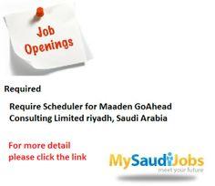 Site Engineer Al Ajmi Company Riyadh Saudi Arabia  Saudi Arabia